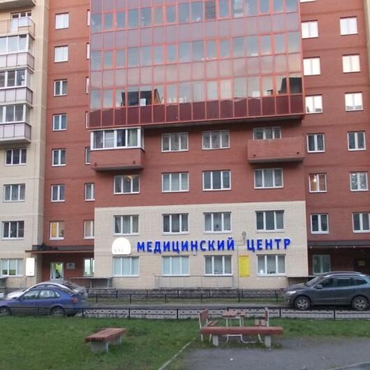 Медицинский центр XXI век (21 век) на Моравском, фото №2