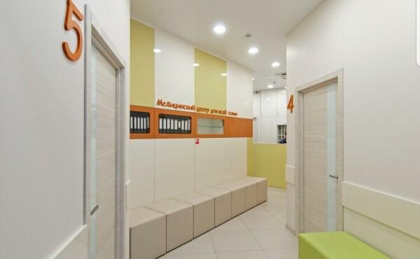 АМ-Клиника, многопрофильный медицинский центр