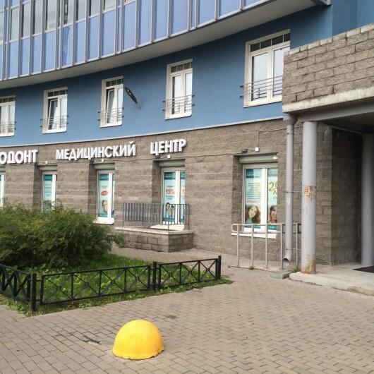 Медицинский центр Одонт, фото №2