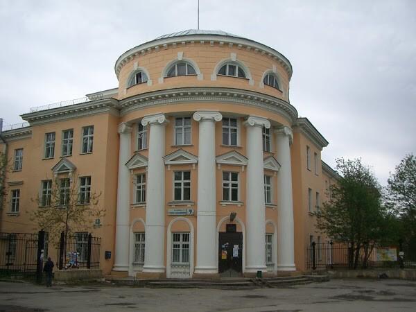 Городская больница № 23