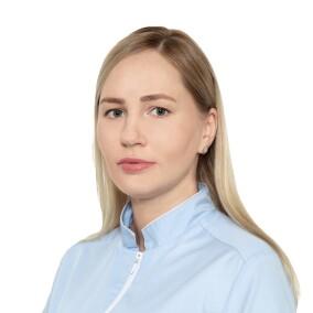 Отрадных Анастасия Александровна, косметолог