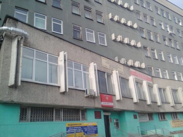 Женская консультация № 3 Кировского района