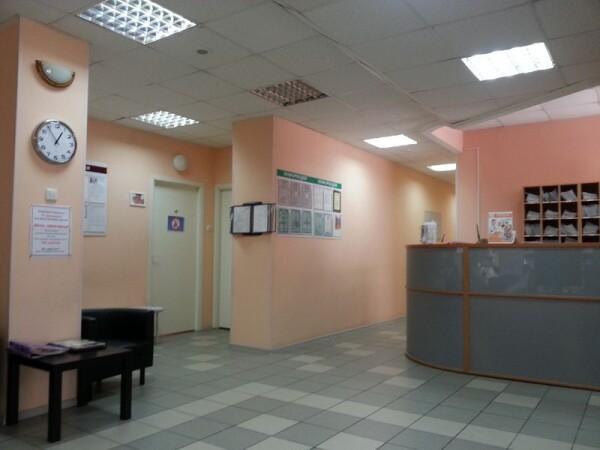 Клиника «АСК»