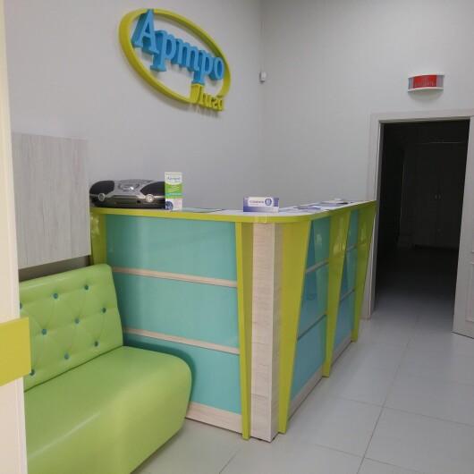 Медицинский центр Артролига на Малюгиной, фото №2