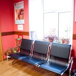 Медицинский центр Терапия, фото №2