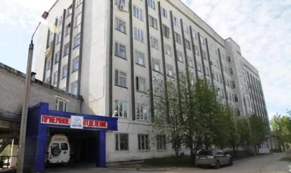 Городская клиническая больница им. С.Н.Гринберга