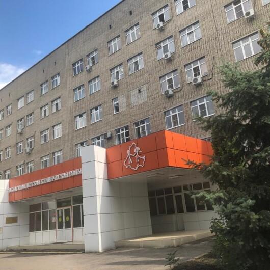 Областная детская больница, фото №3