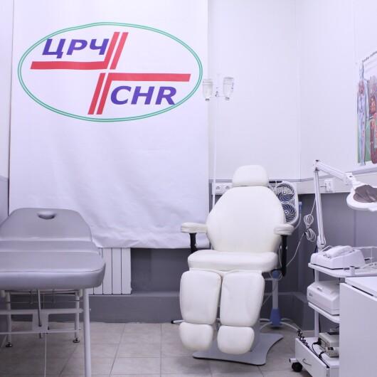 Медицинский центр ЦРЧ, фото №2