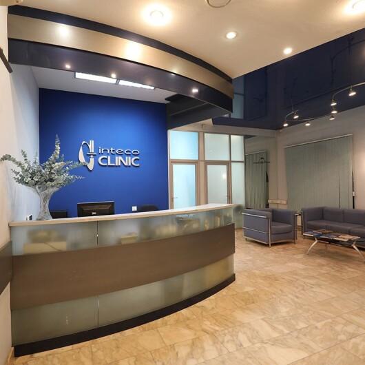 Клиника Inteco Clinic, фото №3