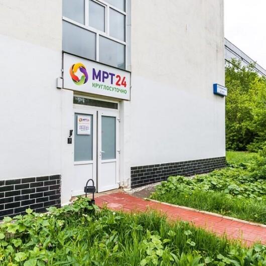 Клиника МРТ 24 на Островитянова, фото №1