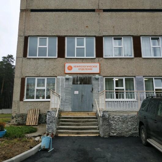 Детская городская больница № 9, фото №2