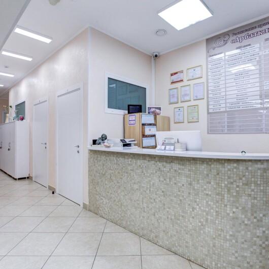 Медицинский центр АрбатКлиник, фото №1