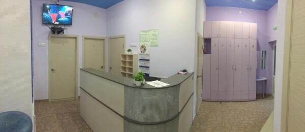 Сибирское здоровье, медицинский центр