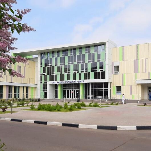 Онкорадиологический центр в Подольске, фото №3