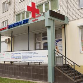 Клиника Варикоза нет на Антонова-Овсеенко