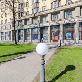 Клиника МЕДИ на Московском