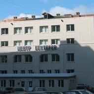 Медицинский центр Бехтерев, фото №1
