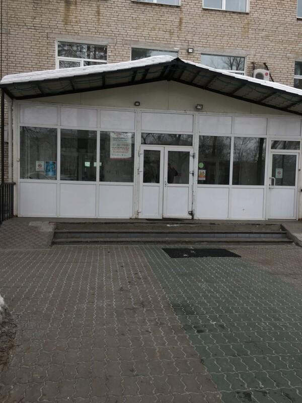 Дорожная поликлиника №2 на Школьной