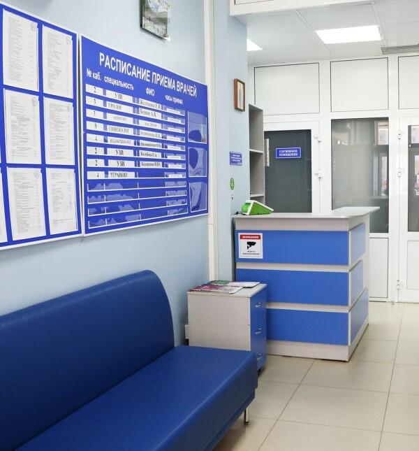 «Медицинская лабораторная диагностика» на Агапкина