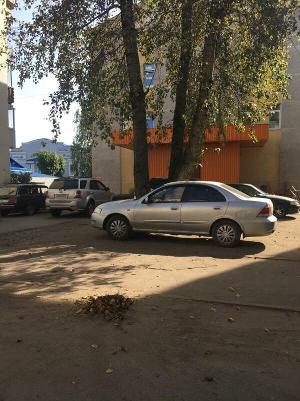 Поликлиника на Ленина