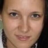 Гильмутдинова Аделина Андреевна, гинеколог