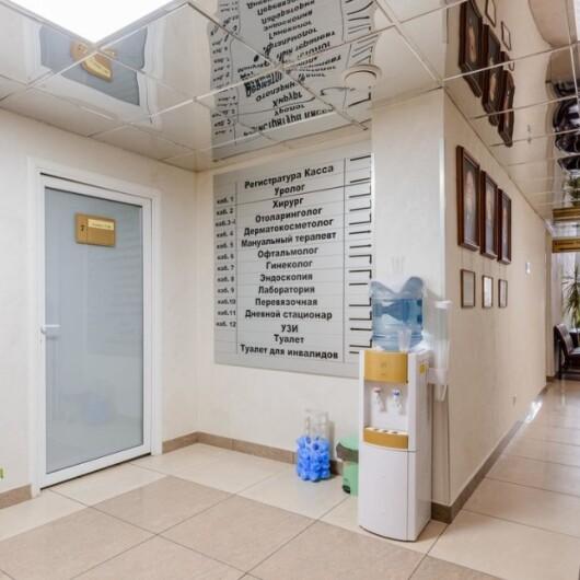Клиника Европейский Институт Здоровья Семьи, фото №1