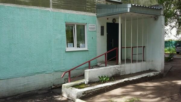 Наркологический кабинет Ленинского района