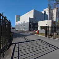 Клинический научно-практический центр специализированных видов медицинской помощи (онкологический)