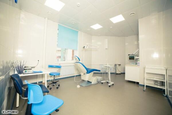 Магия, стоматологическая клиника