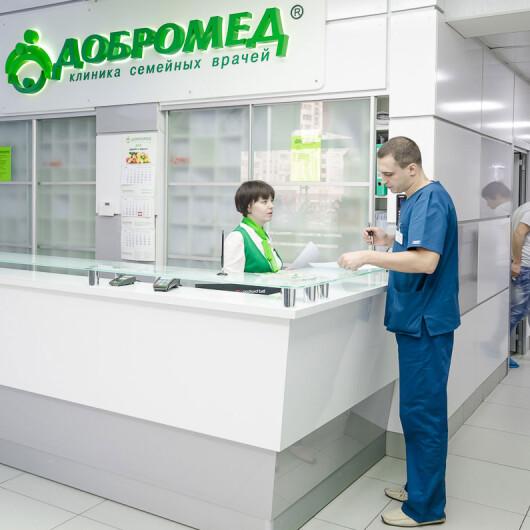 Медицинский дом на Братиславской, фото №1