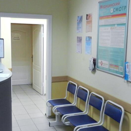 Центр Ваше Здоровье плюс на Ореховом, фото №1