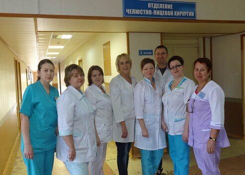 Центральная районная больница г.Коломна