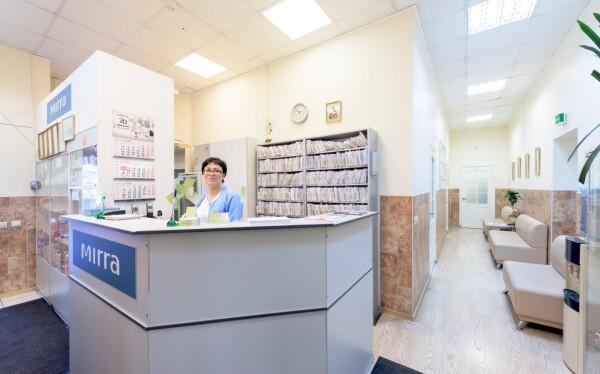 Алс Мед, многопрофильный медицинский центр