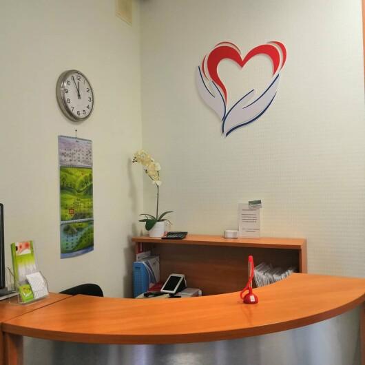Медицинский центр «Хорошие Руки», фото №1