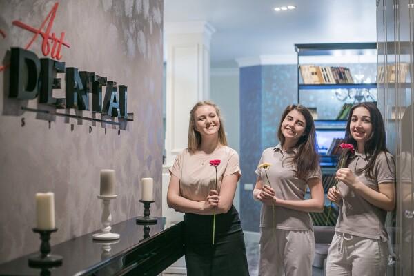 Стоматологическая клиника «Стомсервис»