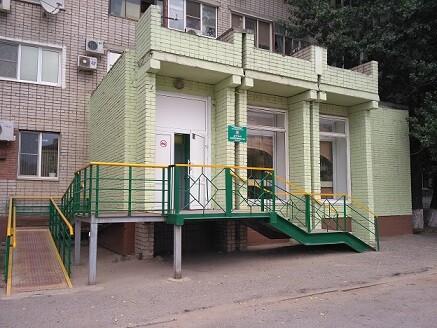 Детское поликлиническое отделение №3 ГП №1 (ранее ДП №2)