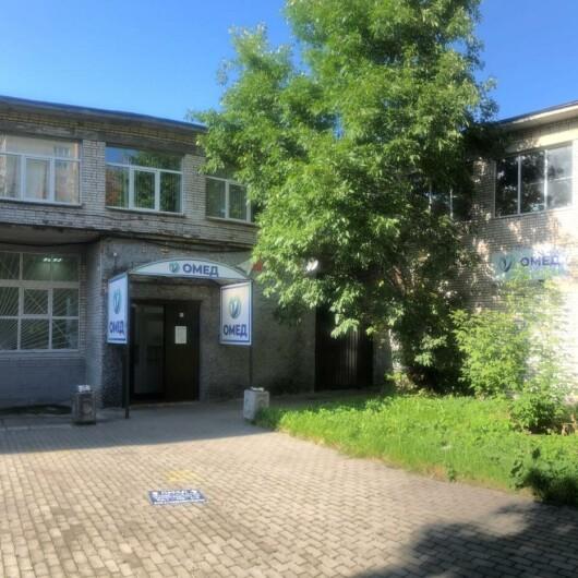 Медицинский центр ОМЕД, фото №4