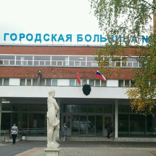 Клиническая больница №31 (Свердловка), фото №1