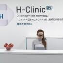 H-Clinic, инфекционная клиника