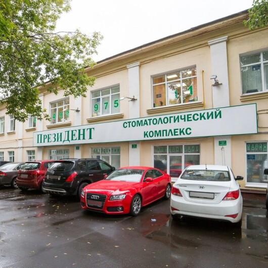 Стоматология ПрезиДЕНТ на Сухаревской, фото №1
