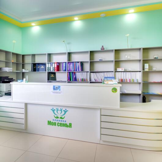 Клиника Моя Семья в Реутове, фото №4