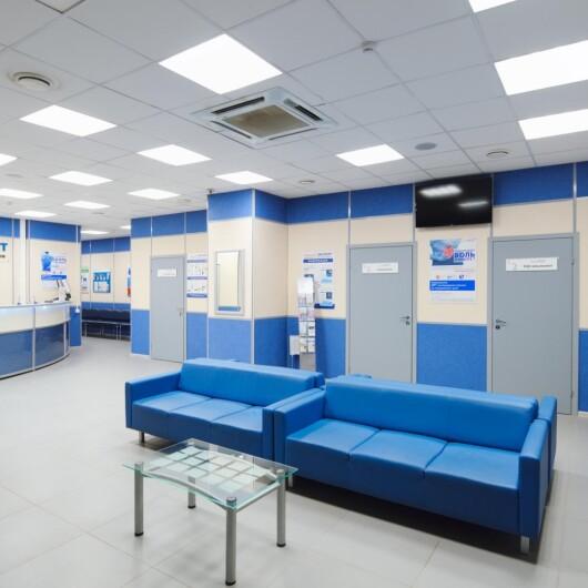 Клиника Эксперт, фото №2