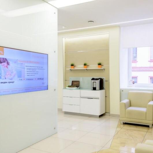 Центр израильской медицины Sunclinic, фото №3