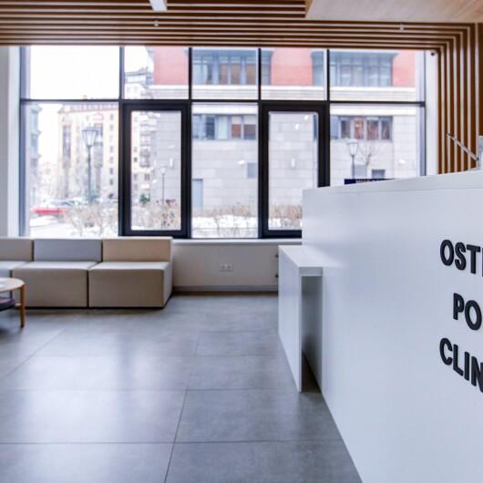 Клиника OSTEO POLY CLINIC, фото №1