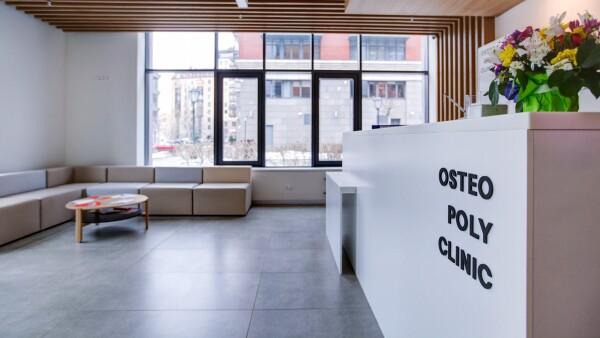 OSTEO POLY CLINIC, клиника остеопатии и классической медицины
