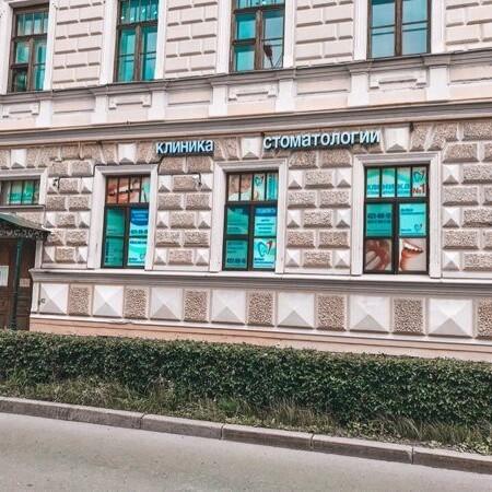 Клиника Стоматологии №1и Клиника красоты Идеал, фото №2