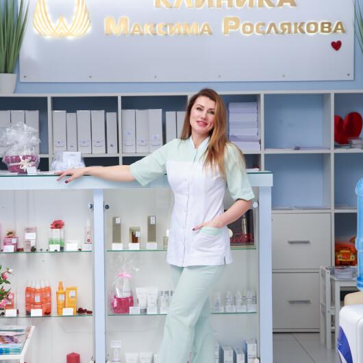 Клиника Максима Рослякова, фото №3