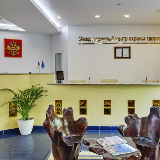 Международный центр охраны здоровья Игоря Медведева, фото №1