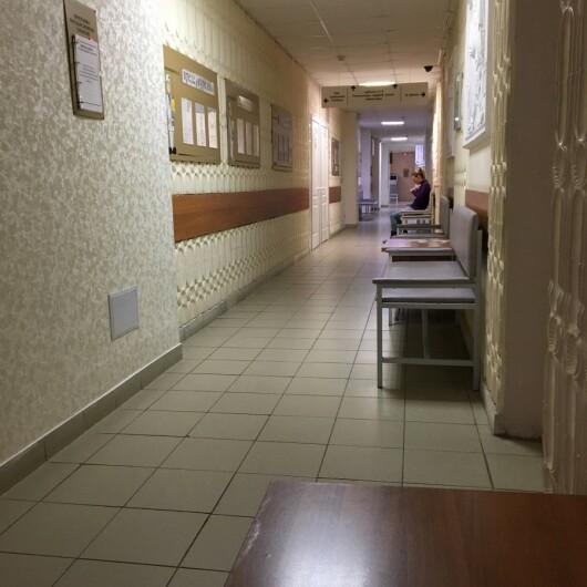 Центр охраны здоровья семьи и репродукции, фото №1