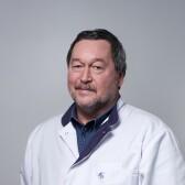 Пунанов Юрий Александрович, онколог
